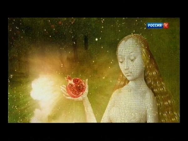 Иероним Босх, дьявол с крыльями ангела Док фильм Франция, 2016 13 10 2018