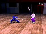 Bushido Blade 2 (5 Kills With Tatsumi, Nodachi)