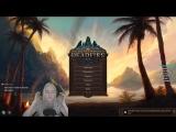 Pillars of Eternity II Классика RPG игр! Окунёмся в прошлое! Новая часть.
