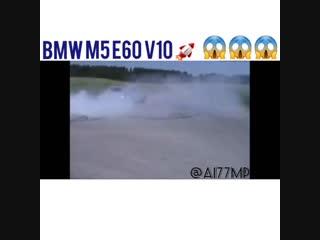 BMW M5 E60 V10 - ДРИФТ🤤