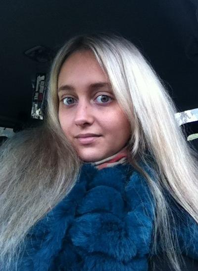 Элла Виноградова, 20 июня 1991, Кемерово, id31609286