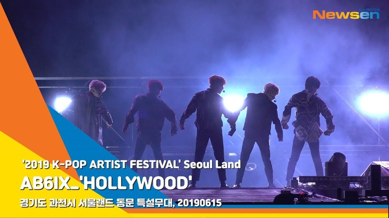 190615 @ AB6IX - HOLLYWOOD | 2019 K-pop Artist Festival