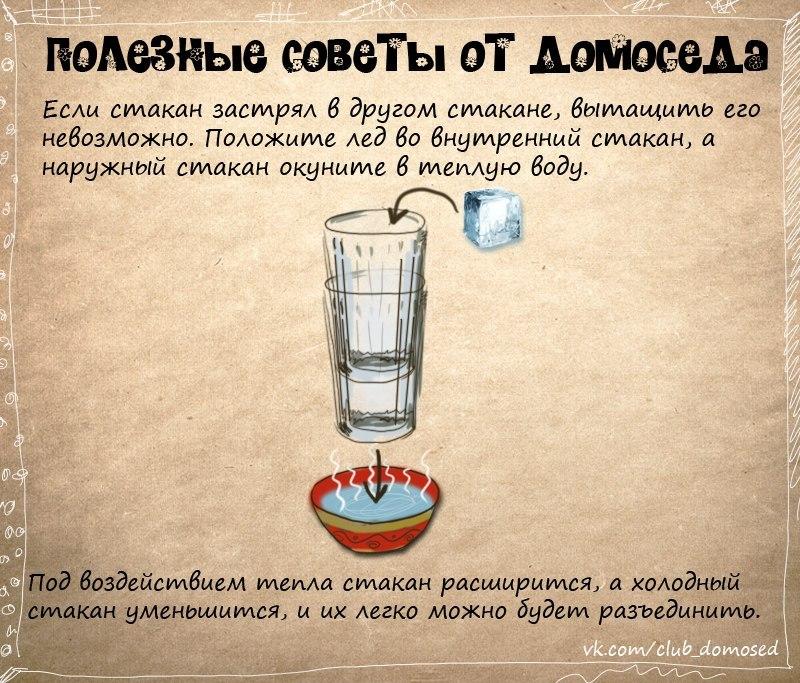 http://cs309529.userapi.com/v309529440/c54/_haB0mEmCP0.jpg