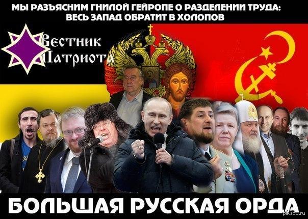 Сербия начинает заигрывать с ЕС и Россией, как Янукович, - западные СМИ - Цензор.НЕТ 4206