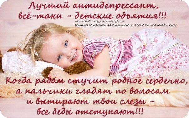 http://cs311729.vk.me/v311729669/30b/mE3HhD6Fhrs.jpg