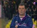 Россия - Франция 2:3 - 10.10.1998.