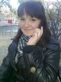 Мария Петрова, 26 сентября 1994, Улан-Удэ, id94896044