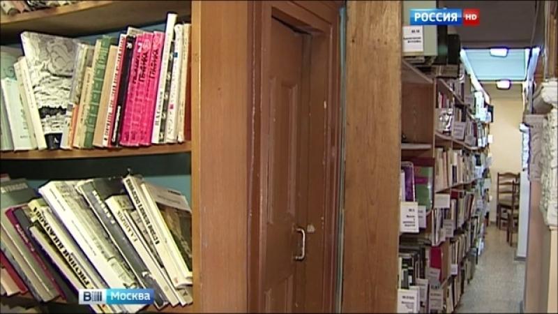 Вести-Москва • Столичные библиотеки отдадут москвичам ненужные книги