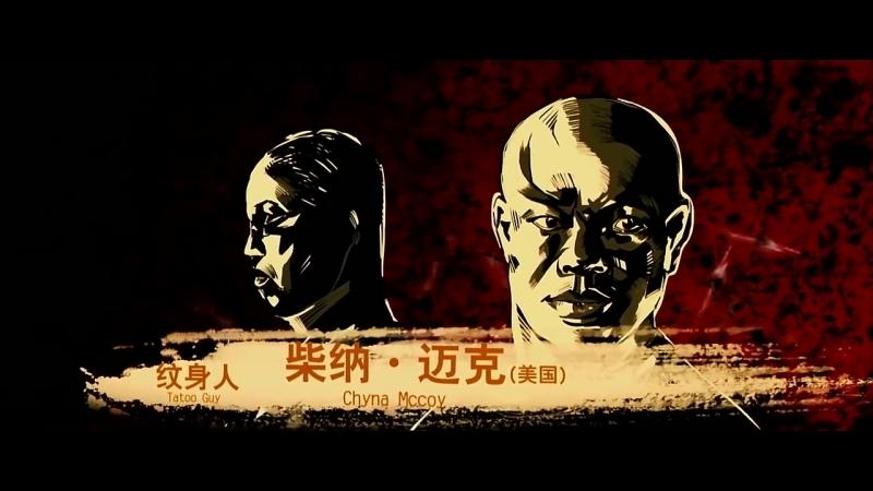 Мастер кунг-фу (2012) HD 720