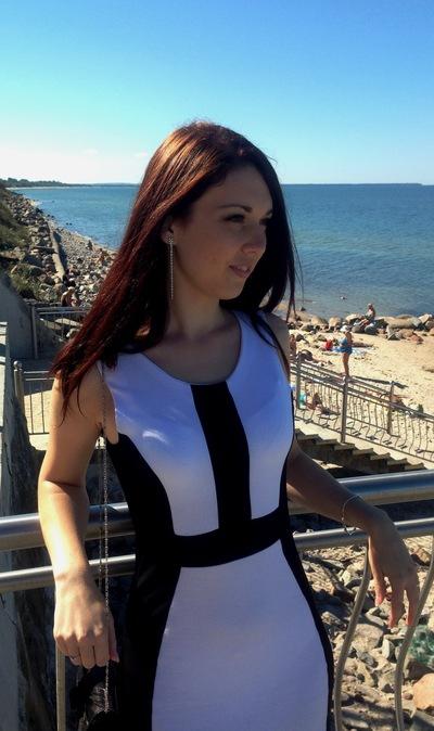 Ирина Первухина, 2 ноября , Калининград, id15300115