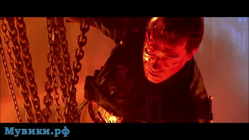 [v-s.mobi]Прощальный жест Т-800 — «Терминатор 2 Судный день» (1991) сцена 1010 QFHD.mp4
