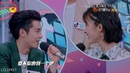 Dylan Wang and Shen Yue BEHIND THE SCENES