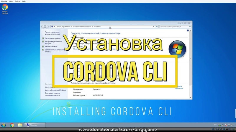 Компиляция Construct 2 Cordova CLI (FULL INSTALL) 2019