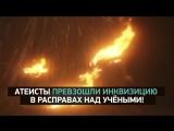 Тайны Чапман 29 марта на РЕН ТВ