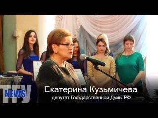 ТГУ NEWS: День российской науки в ТГУ