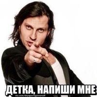 Анкета Владимир Петренко