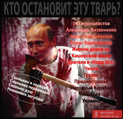 В ОБСЕ обещают позаботиться о том, чтобы выборы в Украине прошли честно, прозрачно и без внешнего вмешательства - Цензор.НЕТ 6687