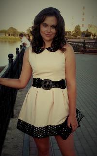 Валерия Прекрасная