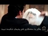 Мохсен Чавоши - Хамхоб | Mohsen Chavoshi - Hamkhaab  - Kurdish Subtitle