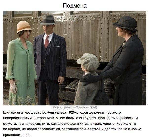 Фото №419984352 со страницы Александра Куликова