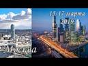 Международный конкурс КИТ 2019 год