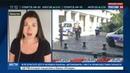 Новости на Россия 24 Спланированное нападение во Франции разыскивают автомобиль ранивший военных