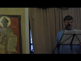 Александр Цуркан читает стихи Сергея Бехтеева,