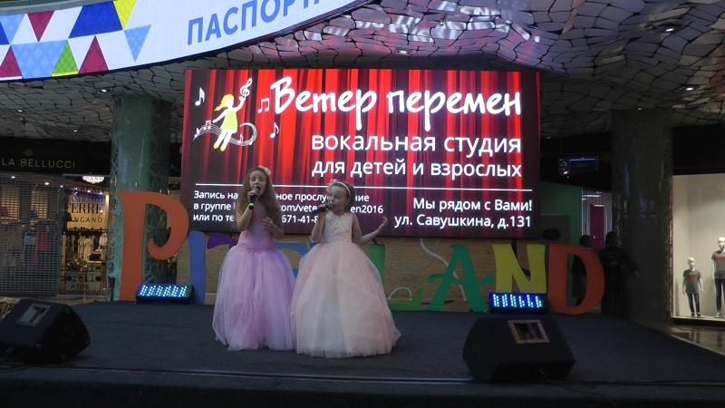 Мама-первое слово.Маруся Олькова и Соня Бельская