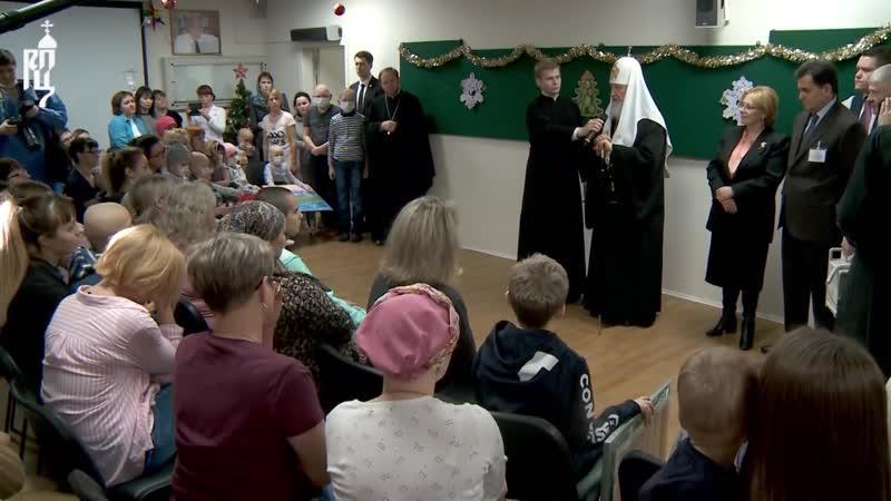 Патриарх Кирилл посетил НИИ детской онкологии и гематологии в Москве