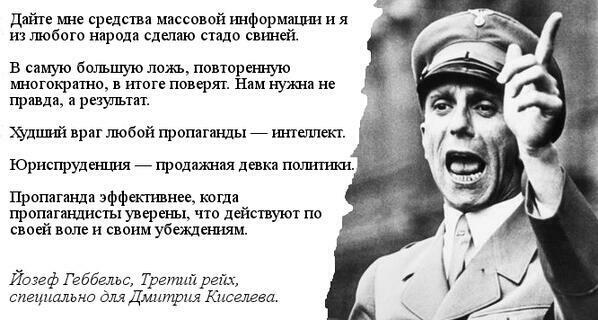 Турчинов требует освобождения Мамчура: Крым могут отключить от поставок с материка? - Цензор.НЕТ 3025
