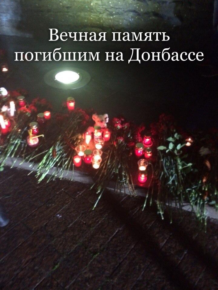 С морским пехотинцем Сергеем Трубиным, погибшим под Мариуполем, попрощались на Кировоградщине - Цензор.НЕТ 6192