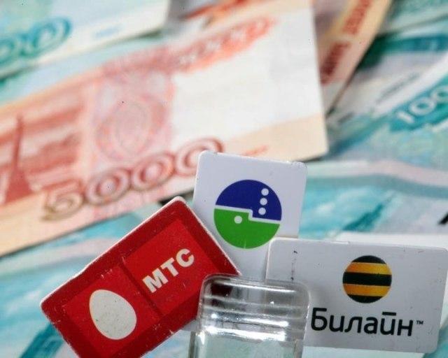 Глава Минкомсвязи считает мобильных операторов готовыми к переносу номеров
