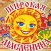 """""""Парк Победы"""" города Липецка"""