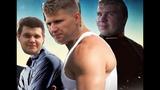 ГВР-ФОРСАЖ 7-РУССКИЙ ТРЕЙЛЕР