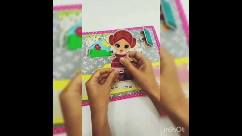 кукольный домик 2