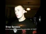 Egor Brovko before-fight interview