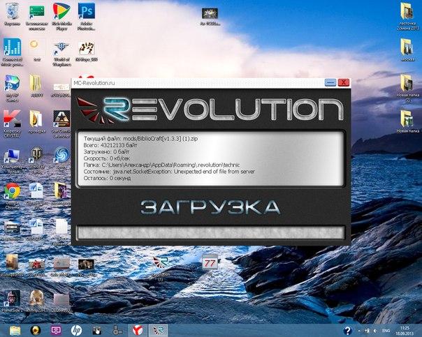 Minecraft сервер revolution hi tech 1 5 2 на этом