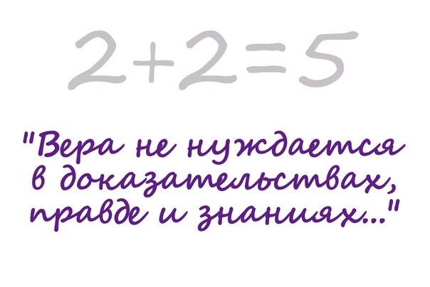 2 2 сколько