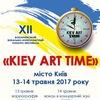 KIEV ART TIME