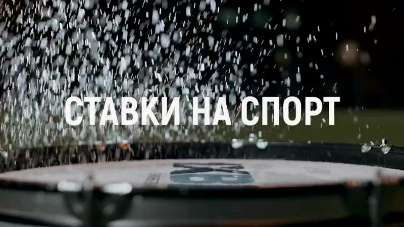 БЕНЗЕМА_БРЕВНО.mp4