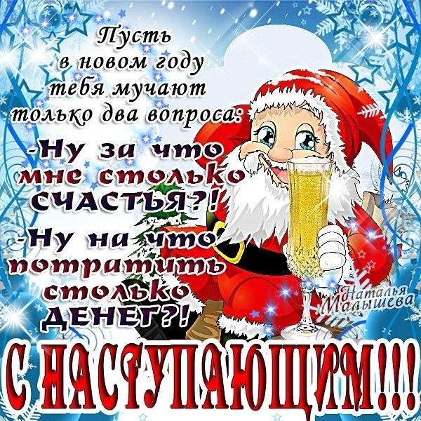 http://cs617418.vk.me/v617418955/de5/Z0XD_lwvnSk.jpg