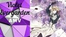 ✫Вайолет Эвергарден клип✫Violet Evergarden AMV✫Slow Motion✫