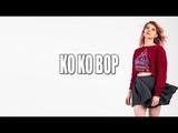Ko Ko Bop EXO K-Pop cover dance. Как танцевать K-Pop