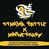 Stamina Battle vol. X | 9-11 Августа