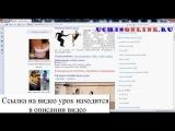 Джайв - танец (смотреть видео урок онлайн бесплатно и без регистрации)
