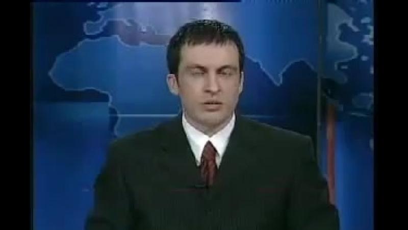 Студия программы Дневник 2 (РТС 1 [Югославия/Сербия и Черногория], 2001-2004)