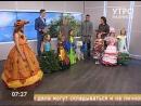 Красноярские модницы сделали костюмы из вторсырья для экофестиваля
