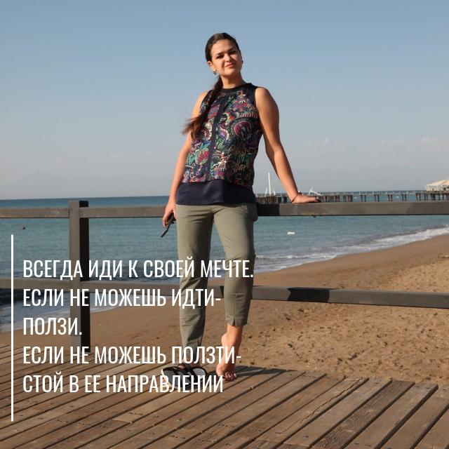 Виктория Райдос | Санкт-Петербург