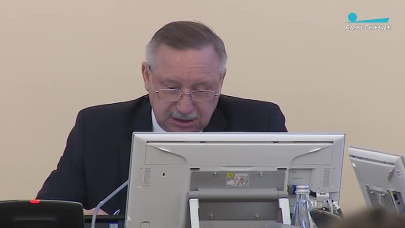 Как глава города Александр Беглов проводит заседания Правительства