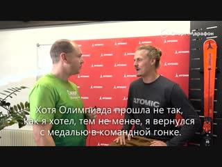 М.Феллер интервью магазину